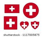 switzerland flags set | Shutterstock .eps vector #1117005875
