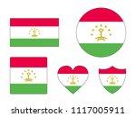 tajikistan flags set | Shutterstock .eps vector #1117005911