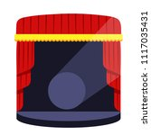 stage podium with lighting.... | Shutterstock .eps vector #1117035431