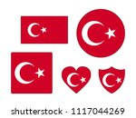 turkey flags set | Shutterstock .eps vector #1117044269