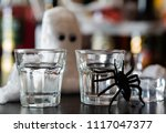 creepy halloween party... | Shutterstock . vector #1117047377