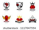 boxing badge logo design...   Shutterstock .eps vector #1117047554