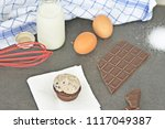 homemade muffin with cream... | Shutterstock . vector #1117049387