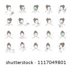 woman take care about face.... | Shutterstock .eps vector #1117049801