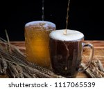 two glasses brown and golden... | Shutterstock . vector #1117065539