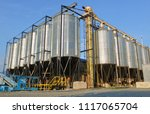 Large  industrial pellet and...