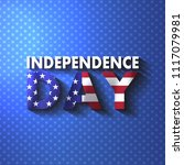 july fourth happy independence... | Shutterstock .eps vector #1117079981