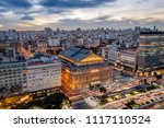 buenos aires  argentina   may... | Shutterstock . vector #1117110524
