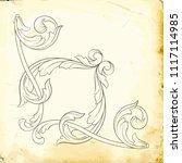retro baroque decorations... | Shutterstock .eps vector #1117114985