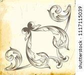 retro baroque decorations... | Shutterstock .eps vector #1117115039