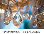 beautiful yellow and blue light ... | Shutterstock . vector #1117120337
