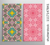 vertical seamless patterns set  ... | Shutterstock .eps vector #1117147841