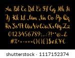 handwritten gold script for for ...   Shutterstock .eps vector #1117152374