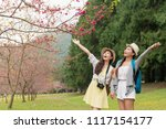 two asian woman opened their...   Shutterstock . vector #1117154177