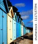 the colorful wooden hut at... | Shutterstock . vector #1117157594