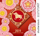 happy chinese new year 2019.... | Shutterstock .eps vector #1117171907