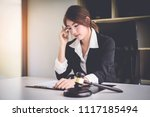 close up lawyer businesswoman... | Shutterstock . vector #1117185494