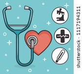 medical healthcare set icons | Shutterstock .eps vector #1117194311