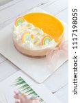 mousse cake close up | Shutterstock . vector #1117198055