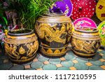 the big glazed water jar with... | Shutterstock . vector #1117210595