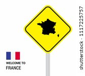 france traffic signs board... | Shutterstock .eps vector #1117225757