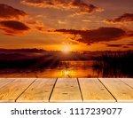 beautiful morning sun reservoir | Shutterstock . vector #1117239077
