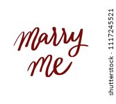 """hand lettered text """"marry me"""".... 