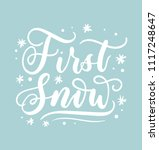 First Snow Lettering Card. Hand ...