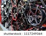 car alloy wheels   Shutterstock . vector #1117249364