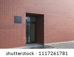 entrance with a glass door to...   Shutterstock . vector #1117261781