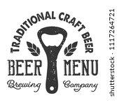 vintage craft beer logo concept ... | Shutterstock .eps vector #1117264721