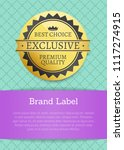 best choice exclusive premium.... | Shutterstock .eps vector #1117274915