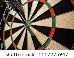 close up of darts in genuine... | Shutterstock . vector #1117275947