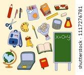 school  supplies set | Shutterstock .eps vector #1117276781