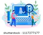 concept professional training ... | Shutterstock .eps vector #1117277177