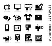 advertisement icons | Shutterstock .eps vector #111729185