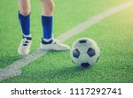 kid soccer trap and control... | Shutterstock . vector #1117292741