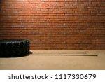 fitness equipment for endurance ... | Shutterstock . vector #1117330679