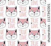 fashion cat seamless pattern.... | Shutterstock .eps vector #1117342301