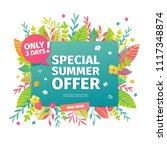 template square banner for... | Shutterstock .eps vector #1117348874