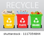 trash in garbage cans with... | Shutterstock .eps vector #1117354844
