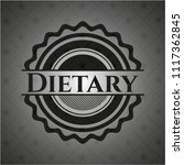 dietary black emblem. vintage. | Shutterstock .eps vector #1117362845