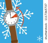 time shift   one hour back | Shutterstock .eps vector #1117365737