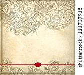 Ornamental Floral Pattern With...