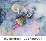 watercolor work of a collector ... | Shutterstock . vector #1117389074