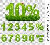 green percents set with grass... | Shutterstock .eps vector #1117391939
