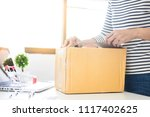 e commerce delivery concept and ...   Shutterstock . vector #1117402625