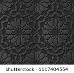 3d dark paper art islamic... | Shutterstock .eps vector #1117404554