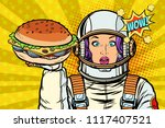 hungry woman astronaut with... | Shutterstock .eps vector #1117407521