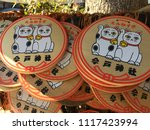 apr 2 2015  tokyo japan ...   Shutterstock . vector #1117423994